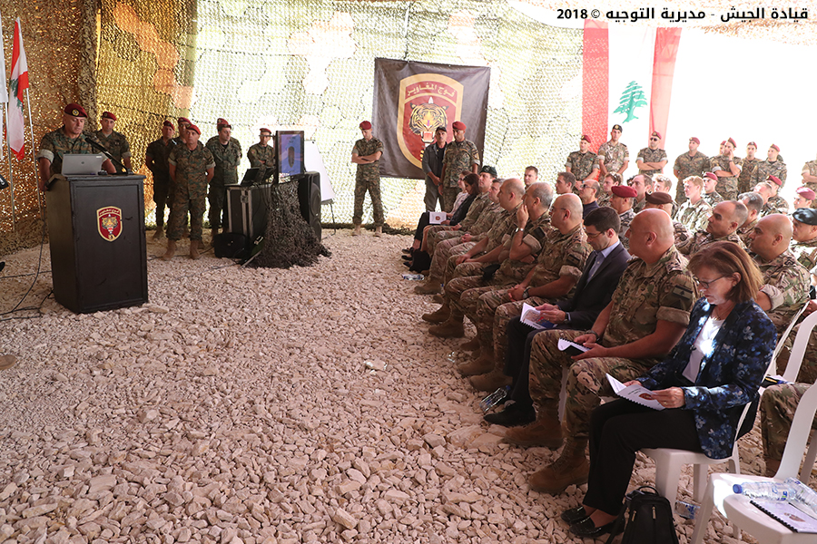 The Command Regiment was executed in the area of the Aqoura-Al-Qalq area, a combat maneuver