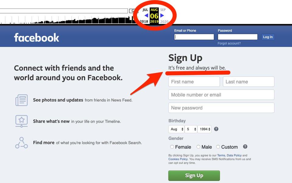 فيسبوك يثير التساؤلات بحذف عبارة مجاني واستبدالها بأخرى