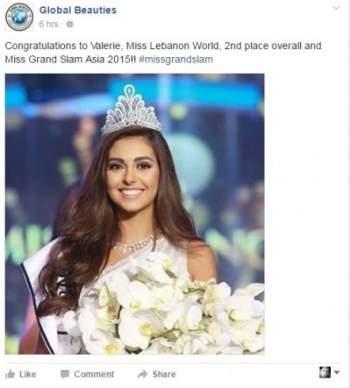 """فاليري أبو شقرا صاحبة """"أجمل وجه في العالم"""""""