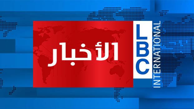 أ ف ب: الافراج عن تسعة مسلحين تسللوا الى لبنان من سوريا