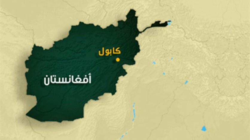 مقتل 50 شخصاً و145 مفقودا في انهيار ثلجي في شمال شرقي افغانستان
