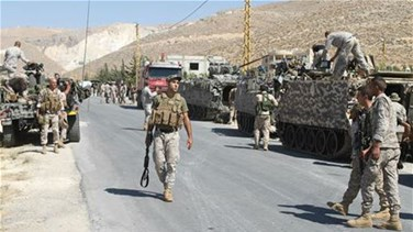 REPORT: Arsal threatened with second round of clashes