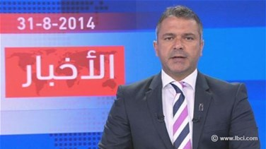 Introduction to the evening news 31-08-2014