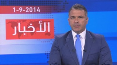 Introduction to the evening news 01-09-2014