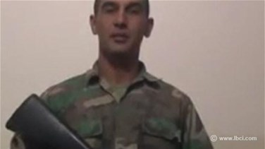 REPORT: Mystery surrounds case of abducted LAF soldier Abdel Rahman Diab