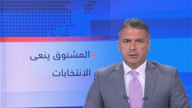 Introduction to the evening news 14-09-2014