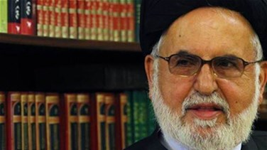REPORT: Scholar Sayyed Hani Fahs passes away