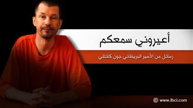 REPORT: British journalist John Cantlie purportedly shown in IS video