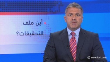 Introduction to the evening news 18-09-2014