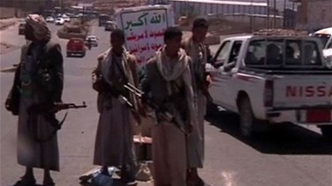 REPORT: Houthis tighten grip on Yemen capital after swift capture, power-sharing deal