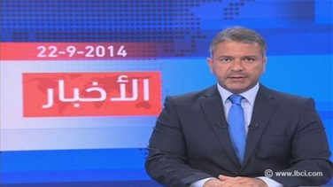 Introduction to the evening news 22-09-2014