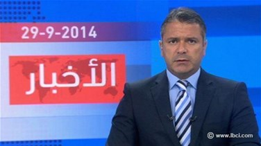 Introduction to the evening news 29-09-2014