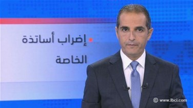 Introduction to the evening news 30-09-2014