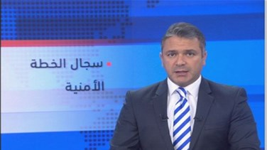 Introduction to the evening news 22-10-2014