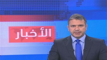 Introduction to the evening news 23-10-2014