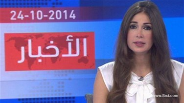 Introduction to the evening news 24-10-2014