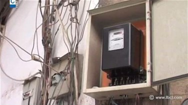 REPORT: Citizens of Zahle complain about increased fees on private generators