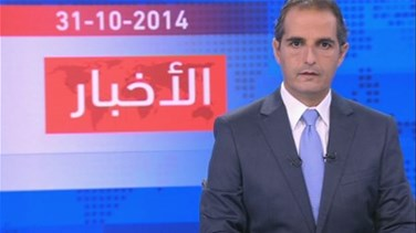 Introduction to the evening news 31-10-2014