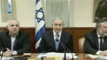 REPORT: Netanyahu addresses local and European campaign against his cabinet's policy
