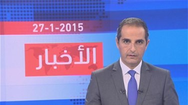 Introduction to the evening news 27-01-2015