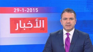 Introduction to the evening news 29-01-2015