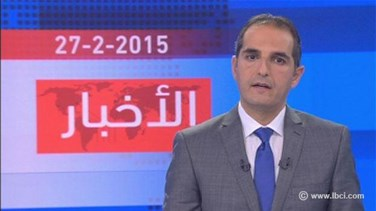 Introduction to the evening news 27-02-2015