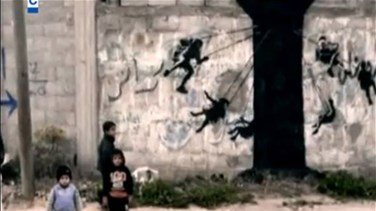 REPORT: Mysterious graffiti artist Banksy illustrates Gaza debris