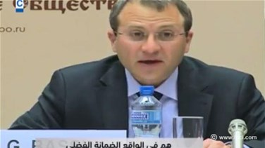 REPORT: Minister Bassil stresses from Geneva necessity of protecting Christians in Middle East
