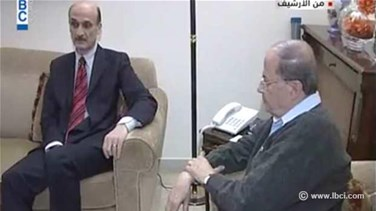 REPORT: Aoun, Geagea resolved to continue dialogue