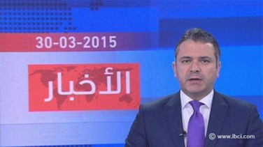 Introduction to the evening news 30-03-2015
