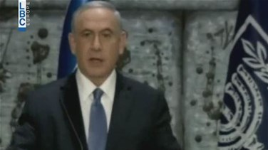REPORT: Netanyahu says Iran deal will allow nuclear breakout in less than a year