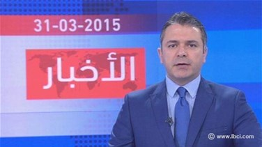 Introduction to the evening news 31-03-2015