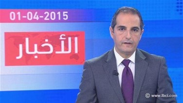 Introduction to the evening news 01-04-2015