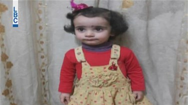 REPORT: 2-year-old child burns to death in Lebanon's Taalabaya