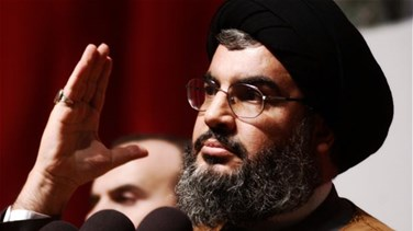 REPORT: Lebanon officials react to Nasrallah's latest speech
