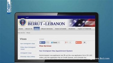 REPORT: US embassy in Lebanon introduces new procedures to obtain a visa