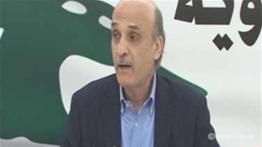 LF leader Geagea urges...