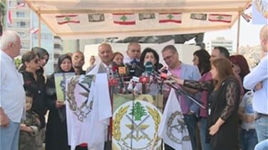 REPORT: Families of LAF martyrs call for reinstating Martyrs' Day as official holiday
