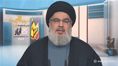 REPORT: Nasrallah says Future Movement and its leaders will be IS' first targets in Lebanon