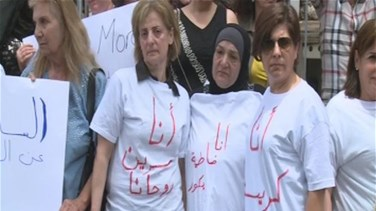 REPORT: Activists rally in solidarity with Lebanese women against domestic violence
