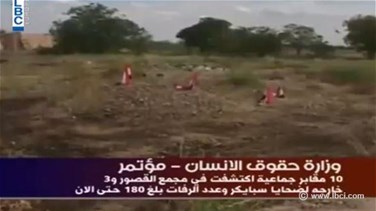 REPORT: Iraqi authorities exhume the remains of 470 bodies from Tikrit
