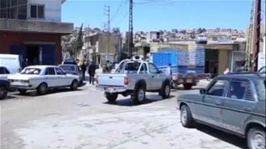 REPORT: Arsal residents depict their town's true image