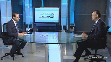 MP Hbeish to LBCI: PM...