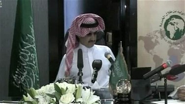 REPORT: Saudi Prince Alwaleed pledges $32 bln wealth to charity