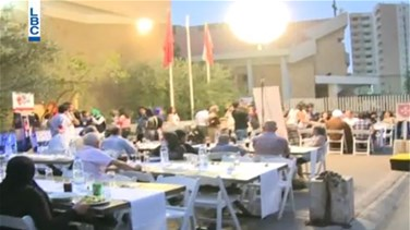 REPORT: Christian-Muslim Iftar at St. George Church in Ain al-Remmaneh