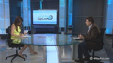 MP Kanaan to LBCI: Demands...