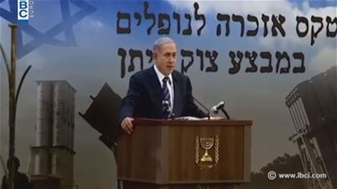 REPORT: Netanyahu warns Israel's enemies: beware