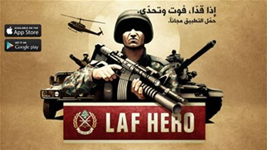 REPORT: Lebanese army launches LAF Hero Application