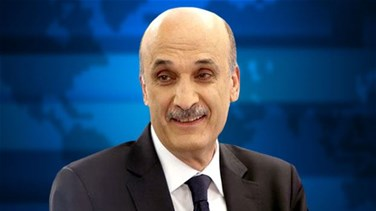 Geagea calls on the people...