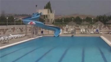 REPORT: Playful push into swimming pool leaves young man dead
